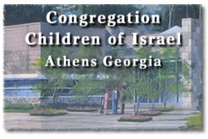 Congregation Children of Israel The website for the Jewish Temple in Athens Georgia.
