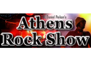 Athens Rock Show:  Athens Georgia's #1 music blog